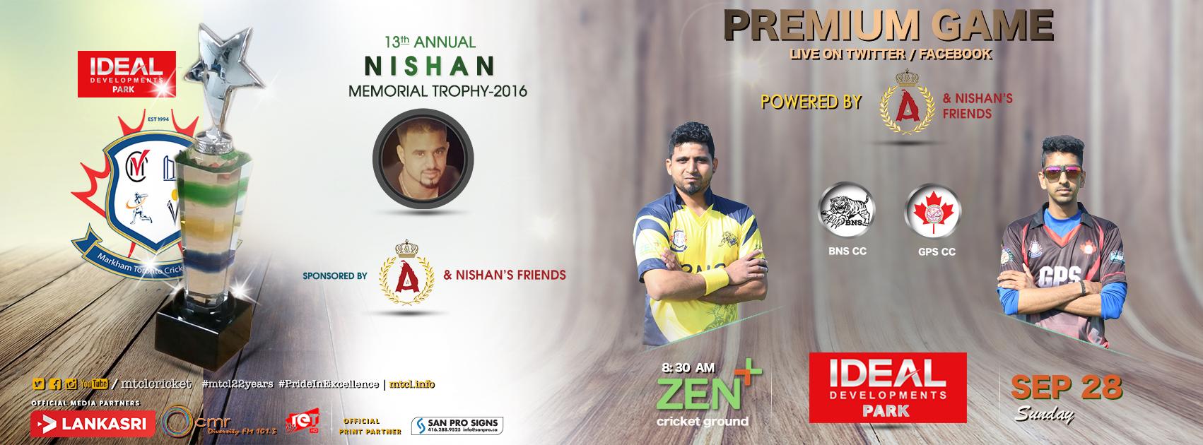 Premium Games-NishanTrophy2016
