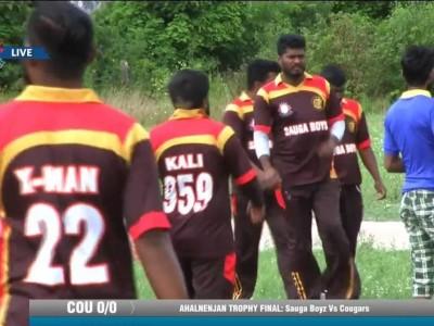 Ahalnenjan Memorial Trophy-2016   FINAL: COUGARS v SAUGA BOYZ